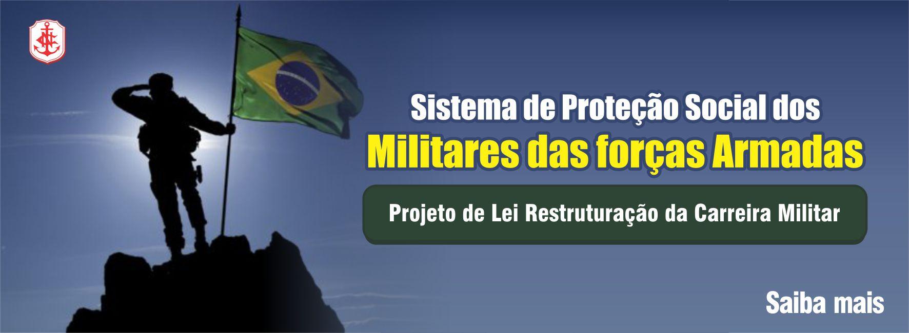 https://www.clubenaval.org.br/novo/sistema-de-prote%C3%A7%C3%A3o-social-dos-militares-das-for%C3%A7as-armadas